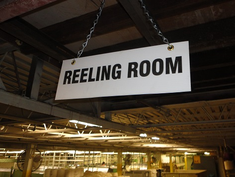 Reeling Room inside Spinrite wool dying factory in Listowel Ontario
